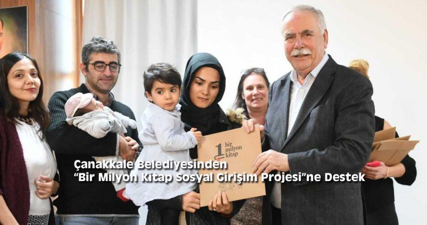 Bir Milyon Kitap Sosyal Girişim Projesi